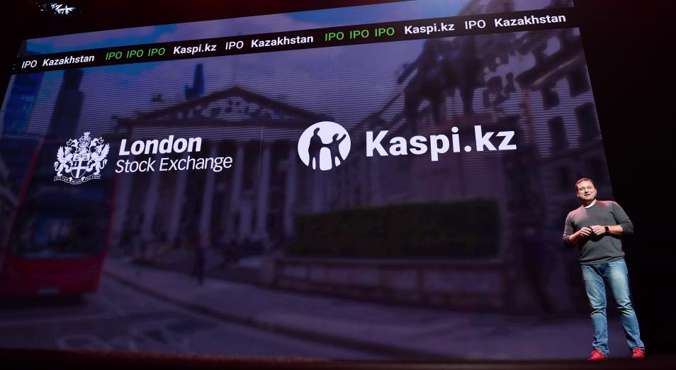 Kaspi.kz объявила об успешном проведении IPO