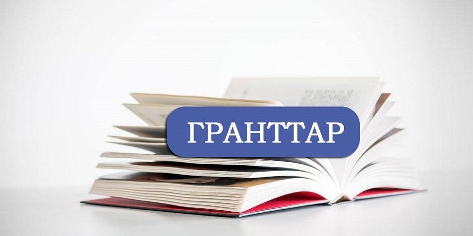 https://inbusiness.kz/ru/images/original/31/images/geKL1wZd.jpeg