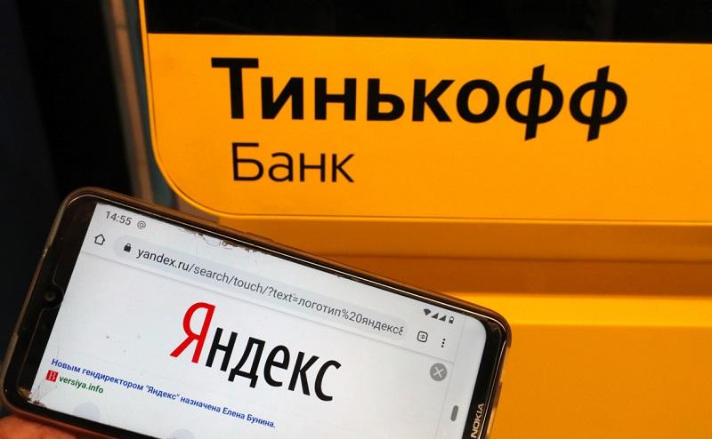 «Яндекс» и «Тинькофф» объявили об отмене сделки на $5,5 млрд