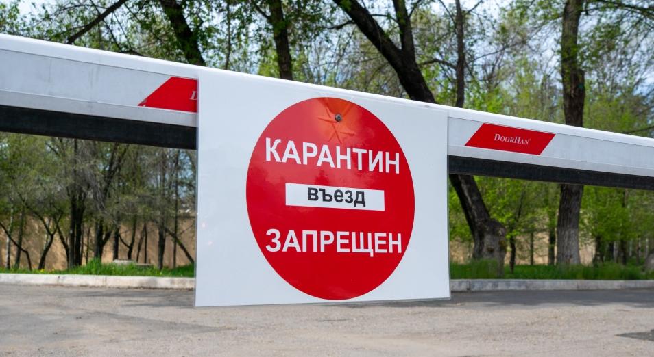 В Алматинской области усилили карантин