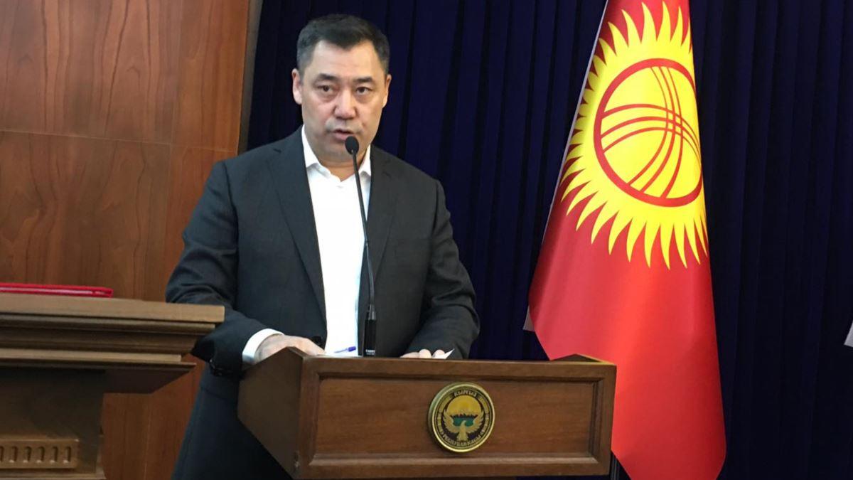 Новый премьер Кыргызстана намерен пересмотреть соглашения о разработке золоторудных месторождений