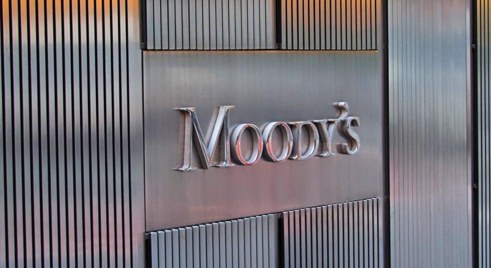 Moody's повысило рейтинг Kaspi Bank и улучшило прогноз со «стабильного» на «позитивный»
