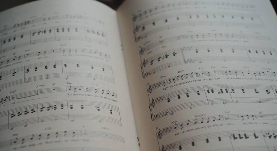 Вышло нотное издание песен Батырхана Шукенова на казахском языке, Батырхан Шукенов, Ноты, Музыка, Казахский язык