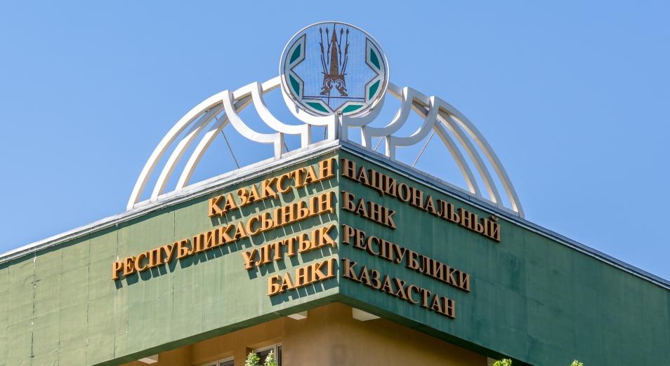 Валютные резервы Казахстана снизились на 500 млн долларов, валютные резервы, Нацбанк РК, Нацфонд РК