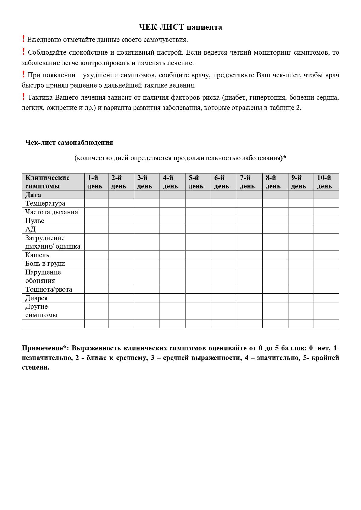https://inbusiness.kz/ru/images/original/31/images/kMHBpUT4.jpg
