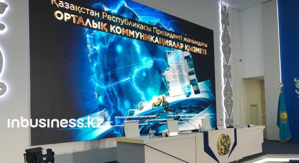 https://inbusiness.kz/ru/images/original/31/images/kWBUTAGa.jpg
