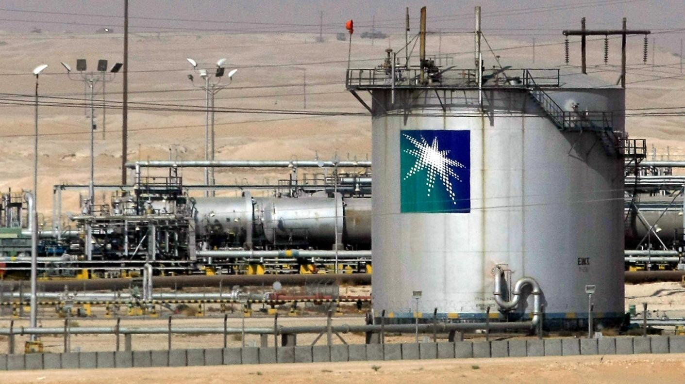 Саудовская Аравия в ноябре повысит цены на нефть для Азии и Средиземноморья