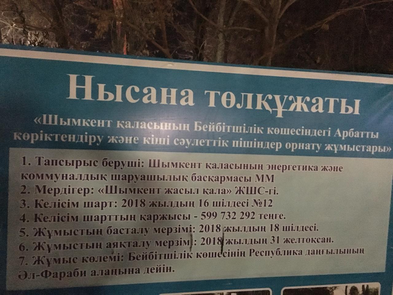 https://inbusiness.kz/ru/images/original/31/images/lUgWI68L.jpg