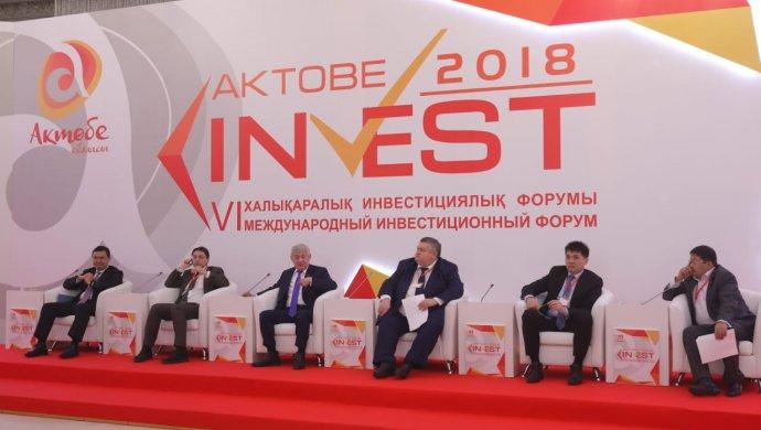На Aktobe Invest-2018 подписаны меморандумы на 300 миллиардов тенге, Aktobe Invest-2018, Меморандум