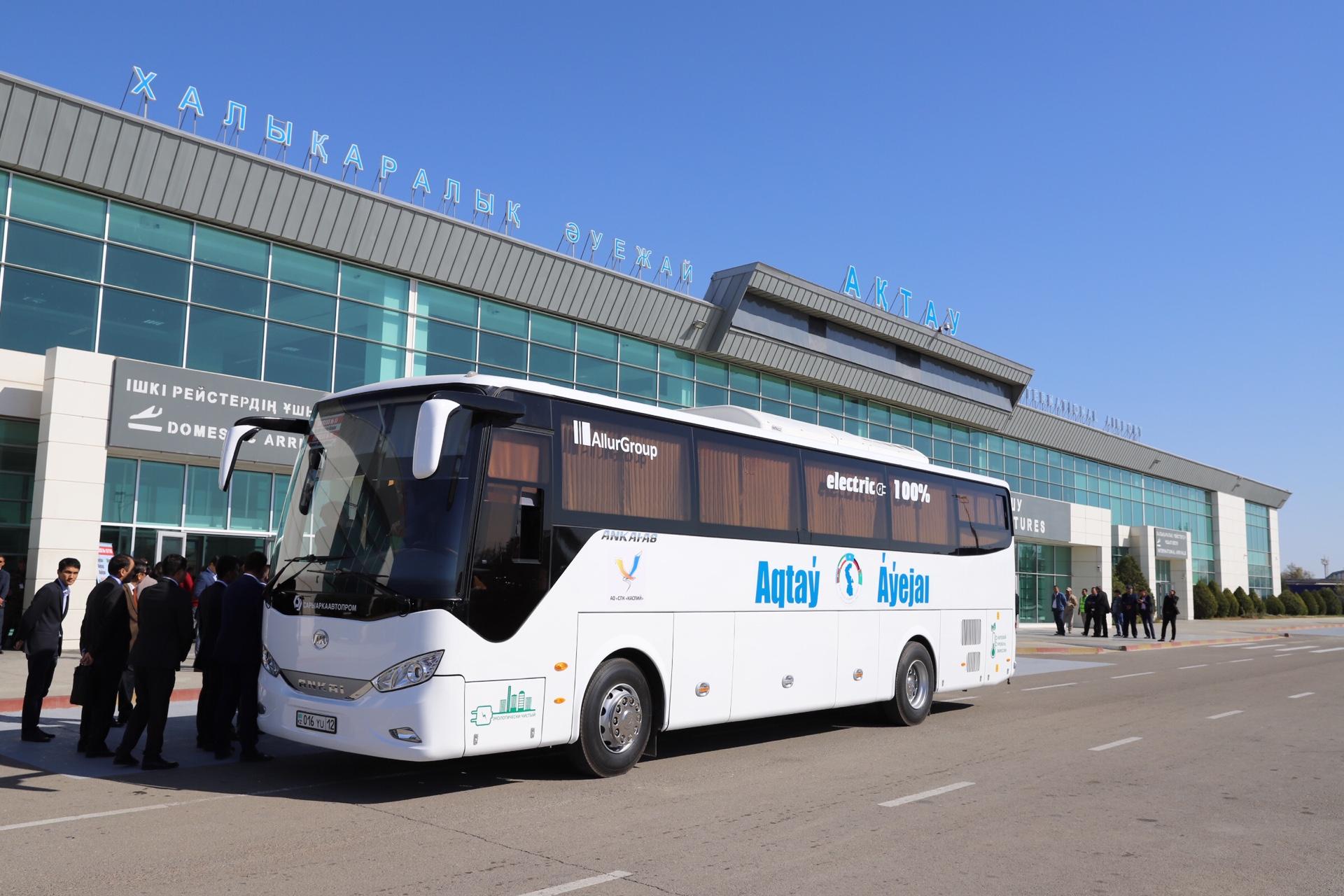Электробусы впервые запустили на маршруты в Казахстане, автобусы, Общественный транспорт, Электробусы, Ankai, Группа Компаний «Аллюр», экология
