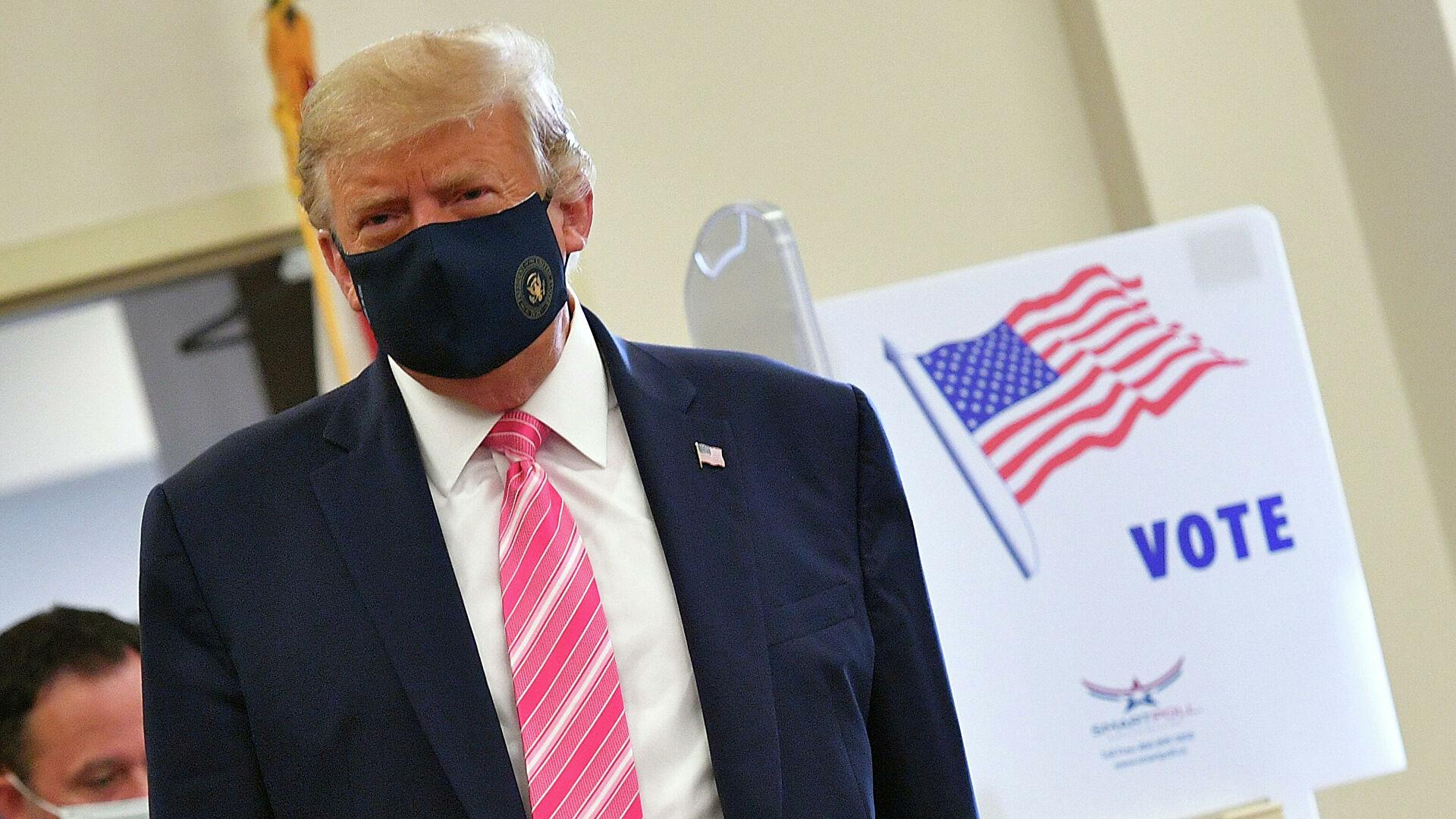 Трамп досрочно проголосовал на выборах президента США
