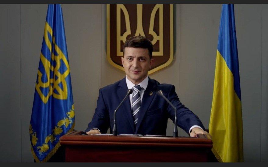 Зеленский сообщил о подготовке законопроекта о лишении неприкосновенности президента Украины