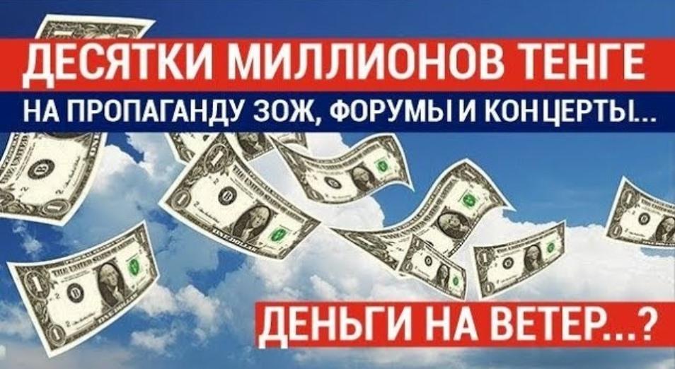 https://inbusiness.kz/ru/images/original/31/images/mIRfujws.jpg