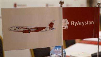 FlyArystan 29 наурыздан бастап әуе билеттерін сатуды бастайды