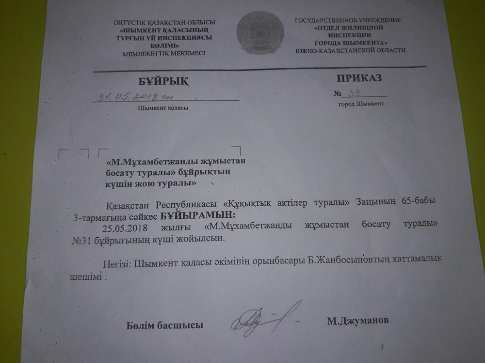 https://inbusiness.kz/ru/images/original/31/images/mdpC6RHn.jpg
