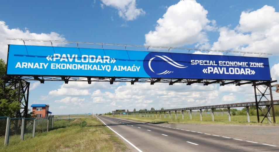 СЭЗ «Павлодар» попала в лидеры лучших зон в глобальном списке