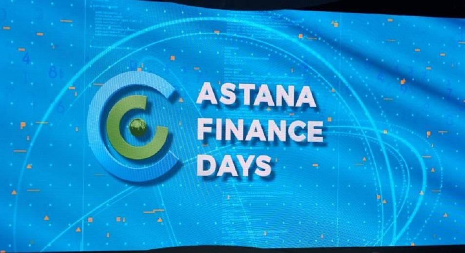 Astana Finance Days жәрмеңкесі 1800 адамға жұмыс тауып берді