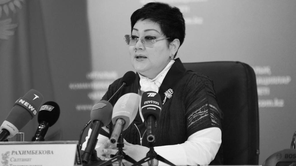 """Президент """"Гражданского альянса Казахстана"""" умерла от пневмонии"""