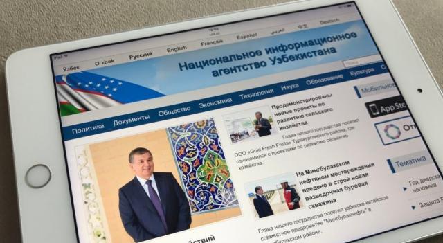 Касым-Жомарт Токаев прокомментировал запуск версии сайта Национального информационного агентства Узбекистана на казахском языке