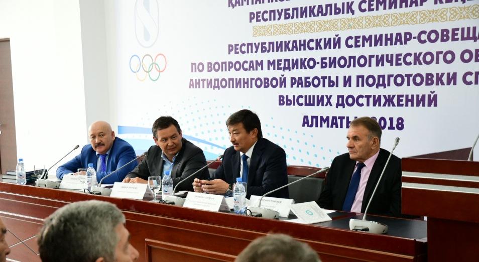 НОК провел семинар по антидопингу и спортмедицине, Национальный олимпийский комитет, НОК, медико-биологическое обеспечение, антидопинг, Спорт, МКС РК, Олимпийская солидарность, Тимур Кулибаев