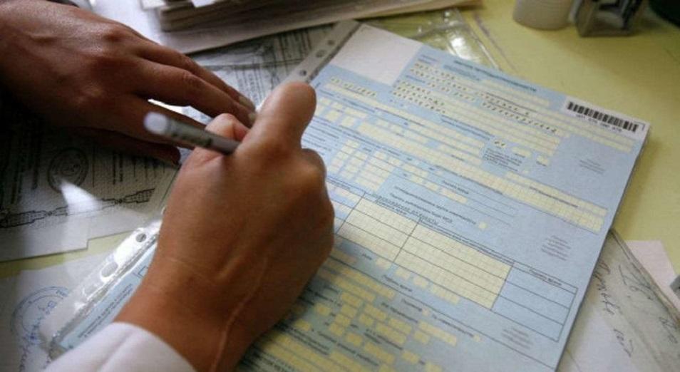 Алаяқтар астаналық емханалардың қалтасын қағуда, медициналық кітапша, форма №086, «Жеке медициналық кітапшалардың бірыңғай регистрі», антикоррупциялық орган