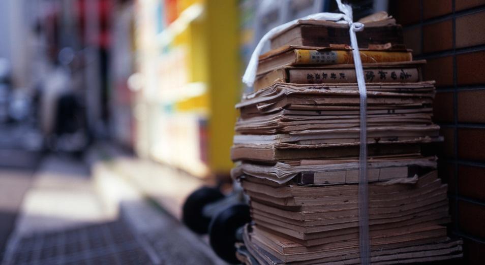 Переработка макулатуры в городе караганда бизнес по сбору макулатуры форум
