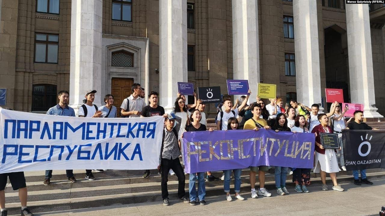 В Алматы прошел немногочисленный митинг гражданских активистов