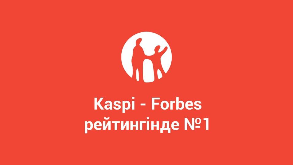 https://inbusiness.kz/ru/images/original/31/images/rpBNFDfF.jpg