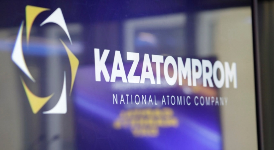 6,28% акций НАК «Казатомпром» реализовано