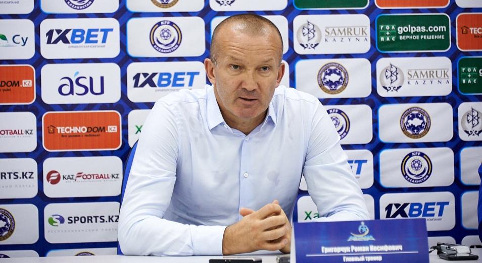 Григорчук: «У нас есть неделя на исправление ошибок», Футбол, Астана, Спорт, Роман Григорчук, Лига чемпионов