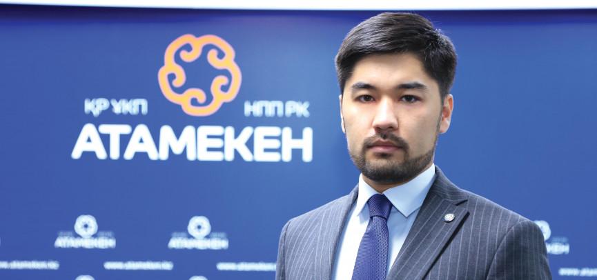 Олжас Ордабаев назначен запредом НПП «Атамекен»