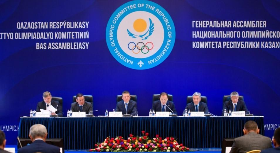 В НОК Казахстана избрали новый состав исполнительного комитета
