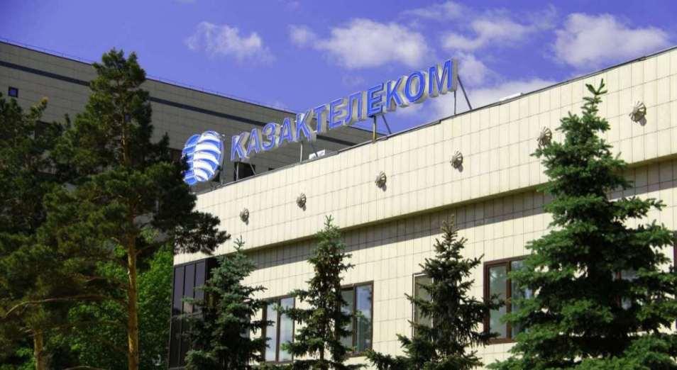 «Казахтелеком» получил добро на покупку Kcell