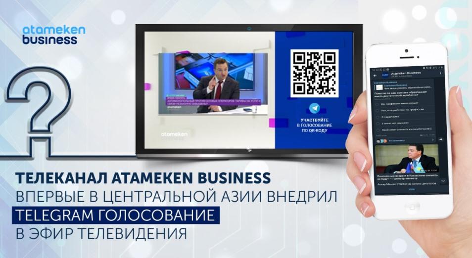 Телевидение больше не может игнорировать Telegram
