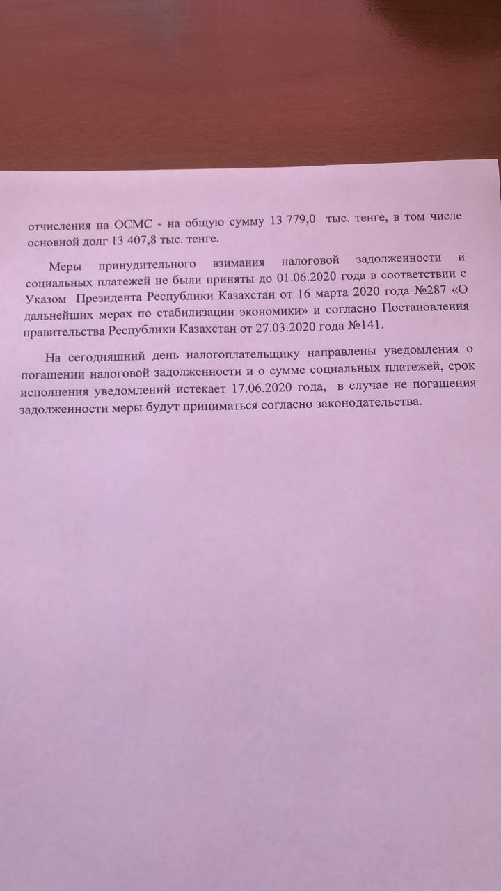 https://inbusiness.kz/ru/images/original/31/images/tTM7Nwtv.jpeg