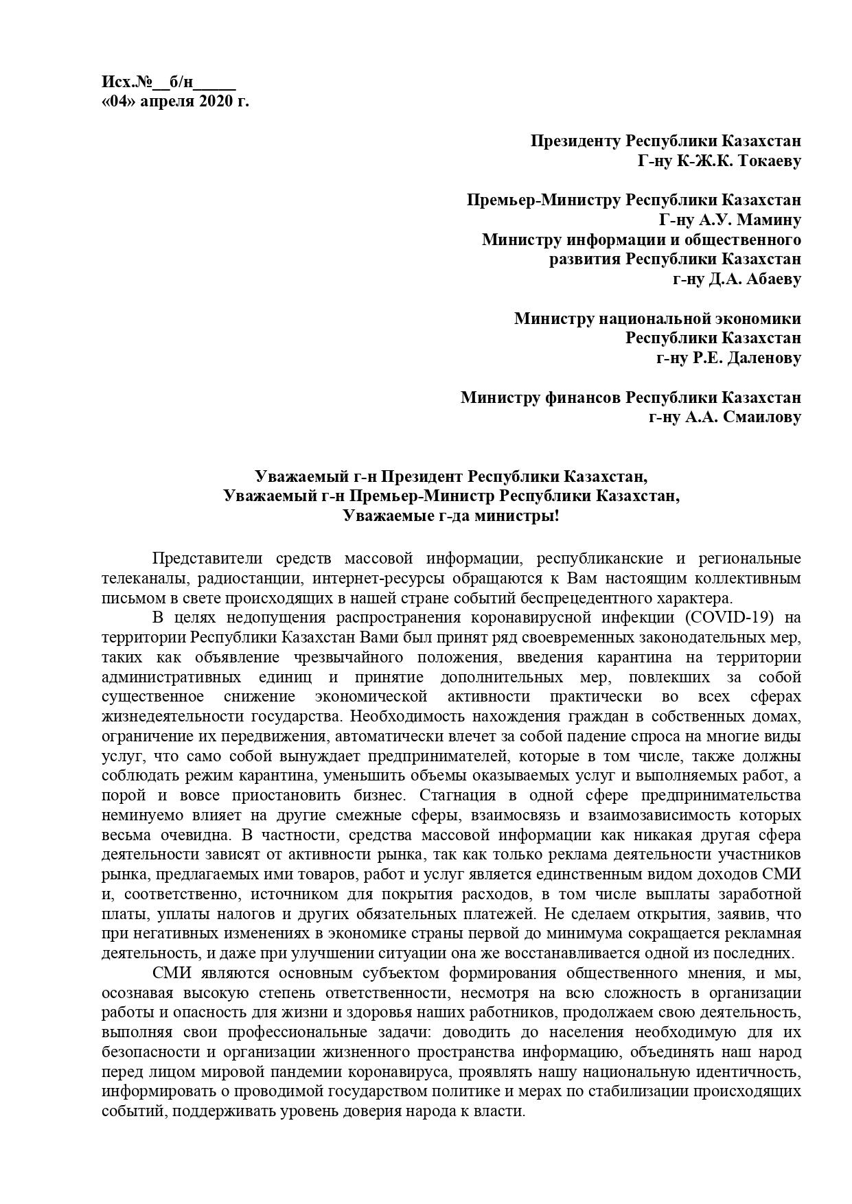 https://inbusiness.kz/ru/images/original/31/images/tsFi3JT5.jpg