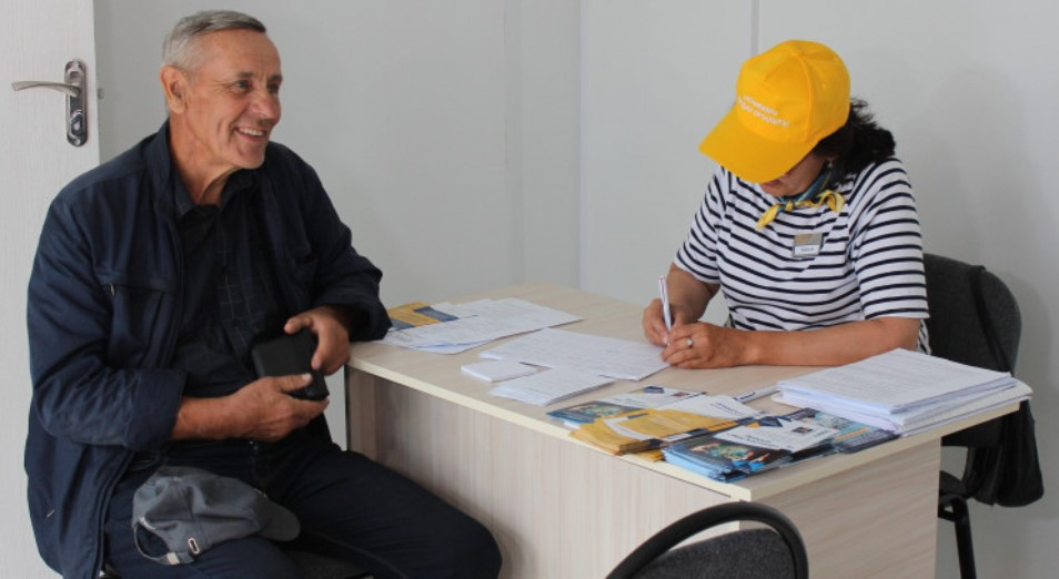 «Атамекен» қолдау орталығы»: итоги первого дня