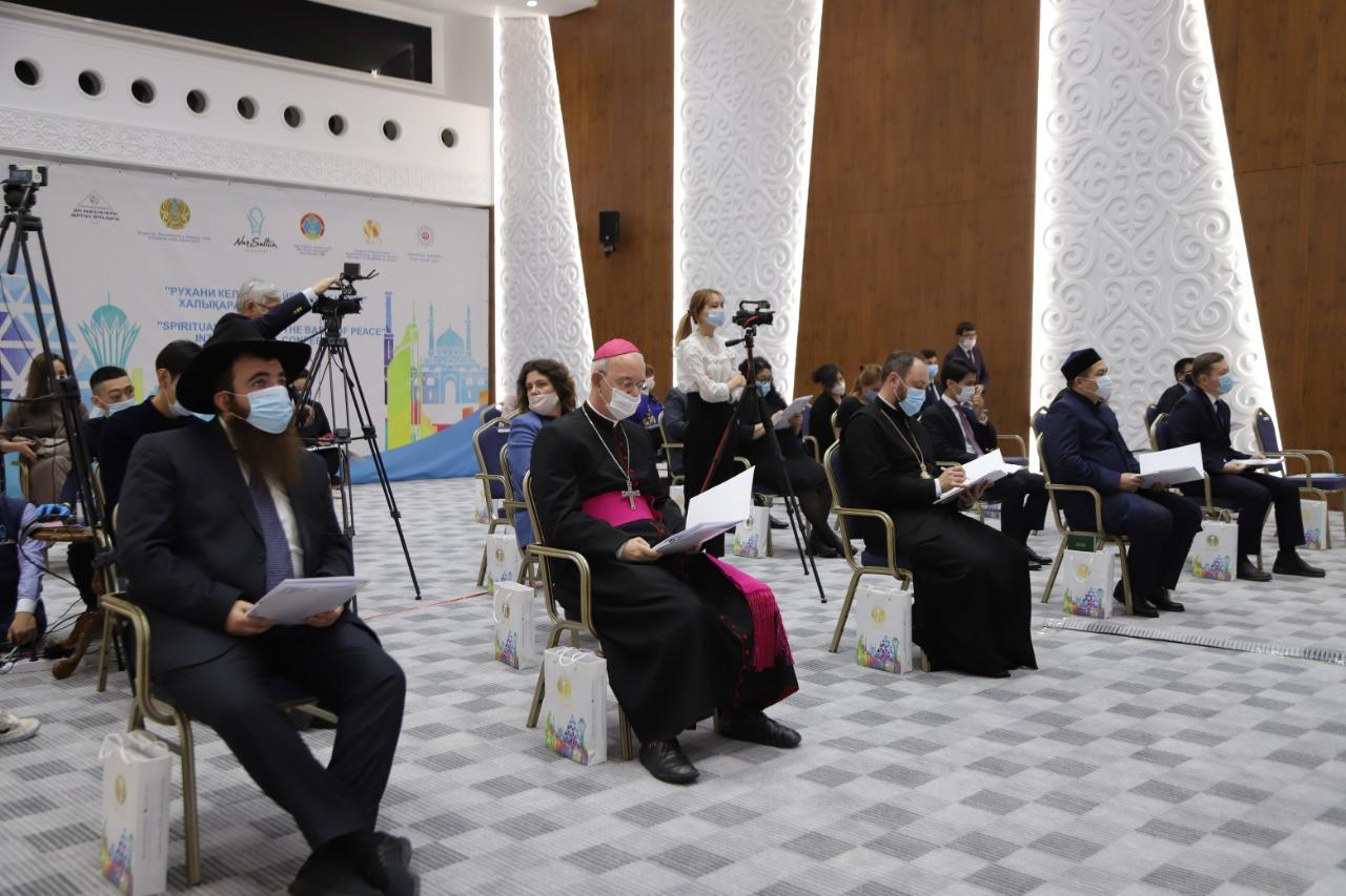 Международная конференция «Духовное согласие – основа мира» прошла в Нур-Султане