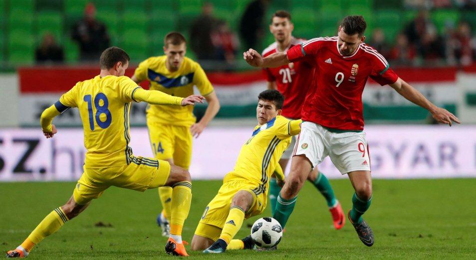 Венгрия – Казахстан: сон в будапештскую ночь