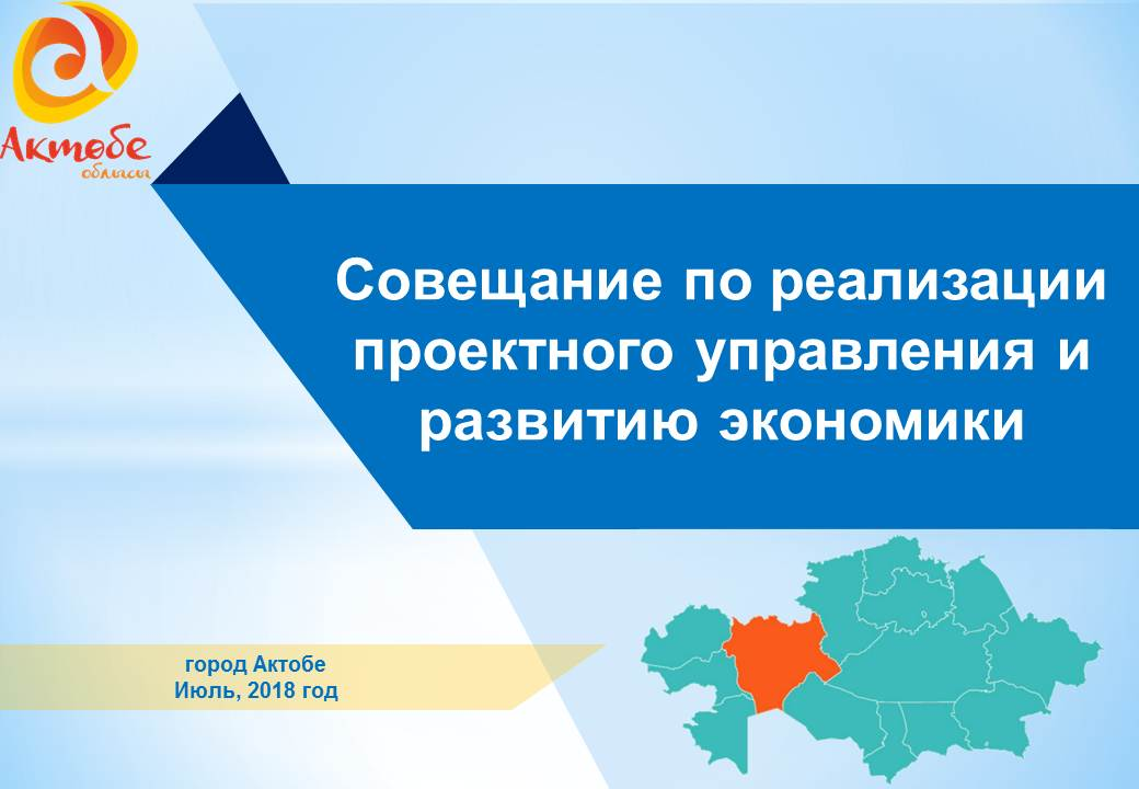 https://inbusiness.kz/ru/images/original/31/images/wm5Ht0QB.jpg
