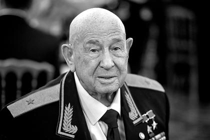 Токаев соболезнует в связи с кончиной космонавта Алексея Леонова