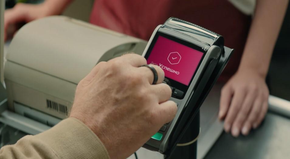 Рафал Трэпка: В будущем оплачивать покупки можно будет с помощью кольца и элементов одежды