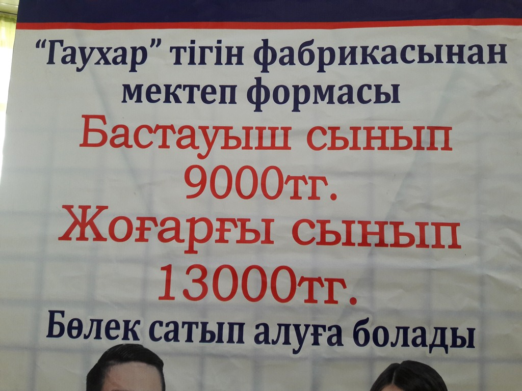 https://inbusiness.kz/ru/images/original/31/images/yA4Lcst8.jpg