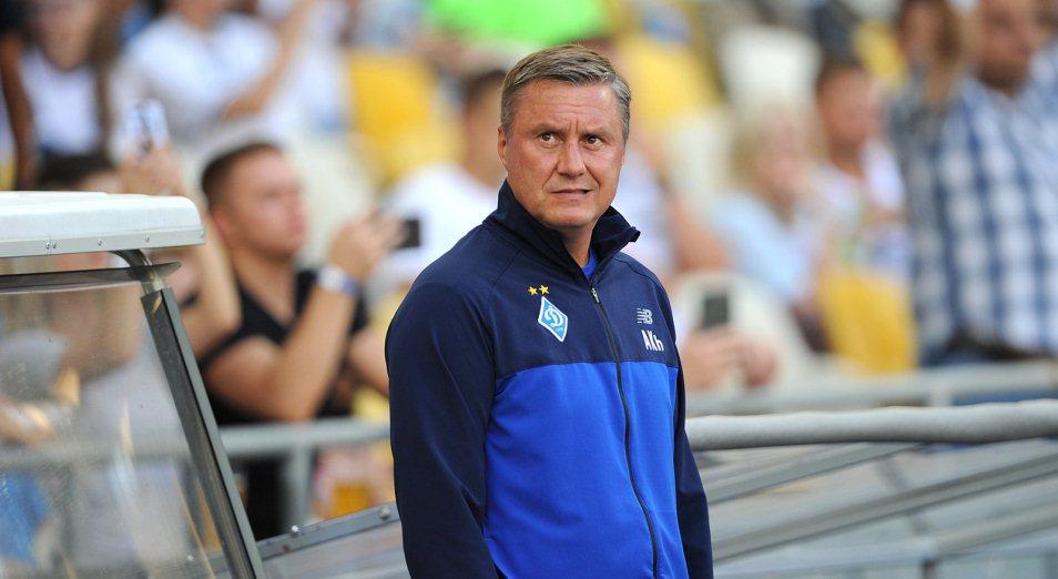 Наставник киевского «Динамо»: «В матче с «Астаной» всё будет зависеть от нас»