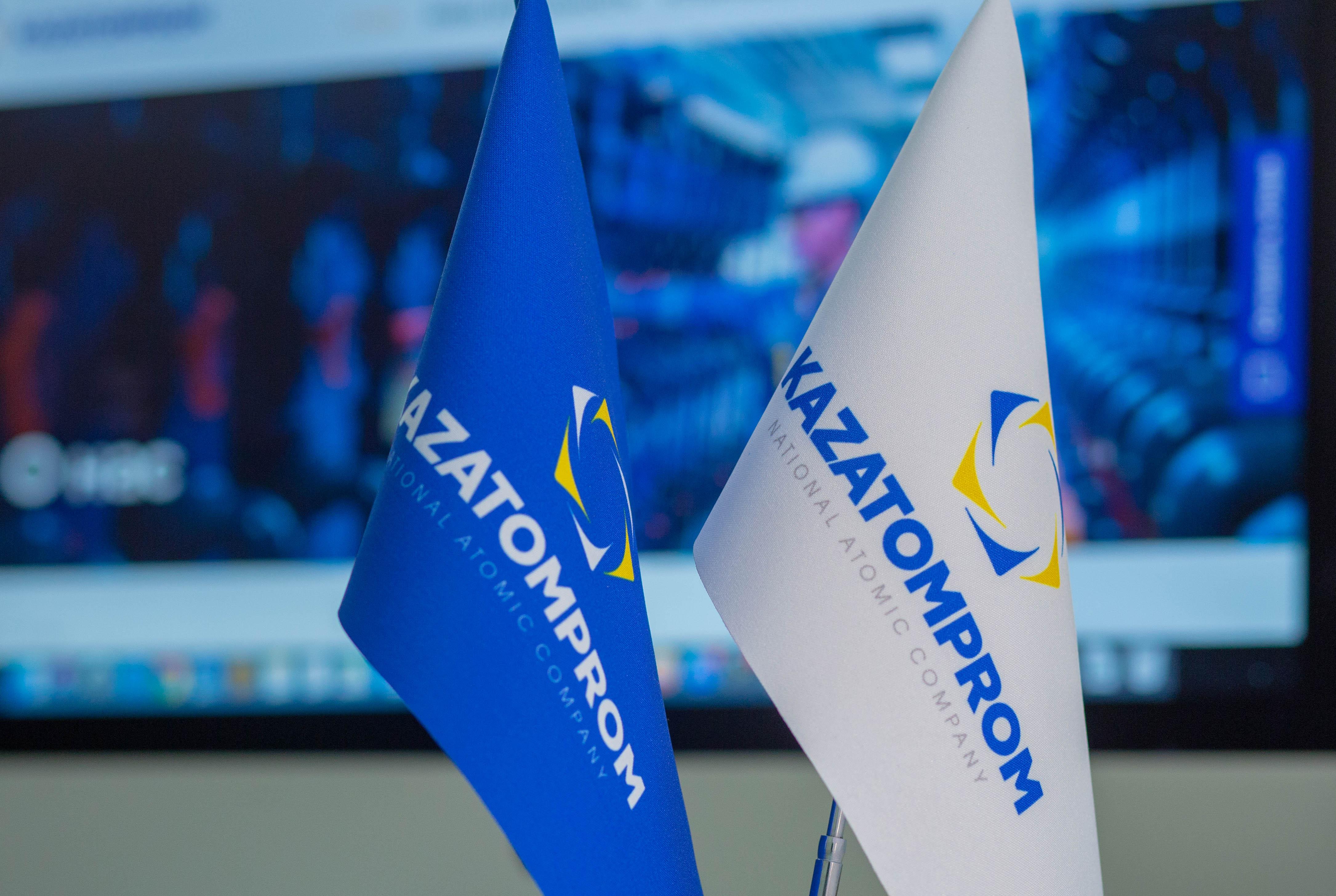 """""""Казатомпром"""" поставил британской компании 1,175 млн фунтов урана"""