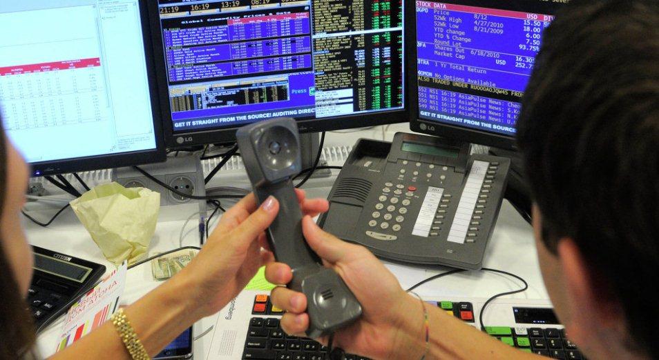 Низкие доходы не позволяют казахстанцам играть на фондовой бирже, KASE, Биржа, фондовый рынок, инвестиции, Ценные бумаги, ВВП, Доходы