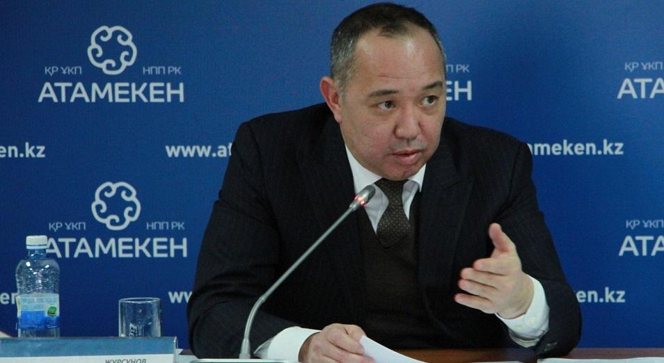 Ручной и формальный корпоратив , НПП  «Атамекен»,  Рустам Журсунов, МФК
