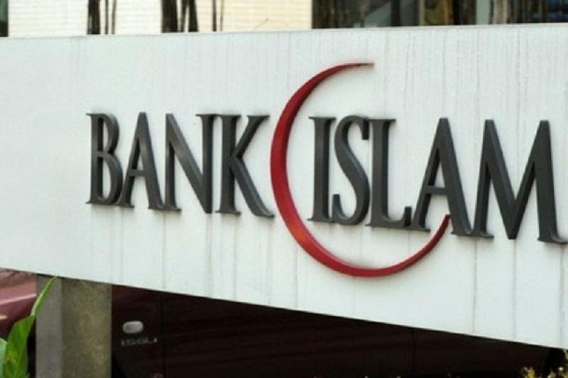 Активы двух исламских банков в РК в январе-октрябре увеличились на 20,6%