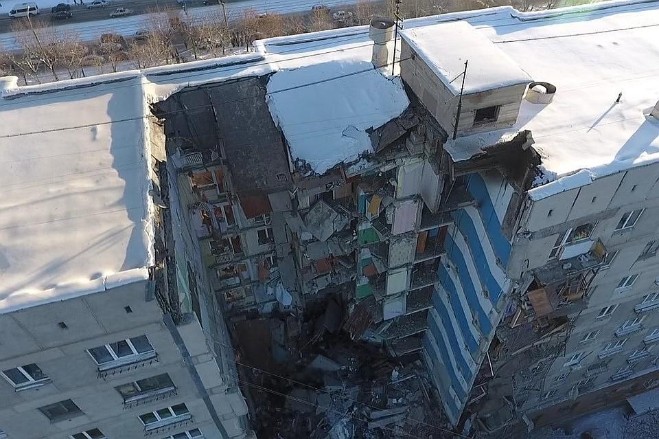 В пострадавший от взрыва дом в Магнитогорске вернут газ