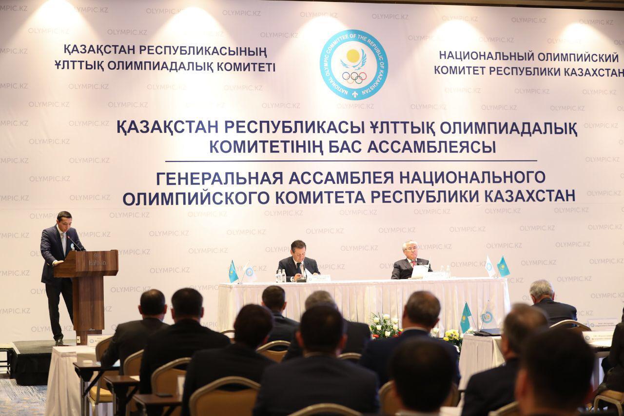 С января 2019 года будет повышена заработная плата главных тренеров казахстанских сборных - НОК